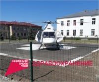 В Волгоградской области созданы три новые площадки для санитарной авиации