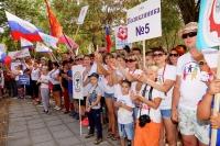 Волгоградские медики отличились на спортивной площадке