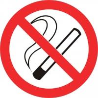 Регион присоединился к Всемирному дню без табака!