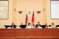 В Волгоградской области пройдет акция по укреплению семейных ценностей