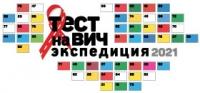 Волгоградская область присоединится к акции Минздрава России