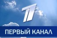 Первый канал:Российские врачи приходят на помощь иностранным болельщикам