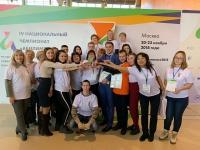 Волгоградцы завоевали шесть медалей на IV национальном чемпионате «Абилимпикс»