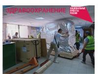 В волгоградских поликлиниках устанавливают компьютерные томографы