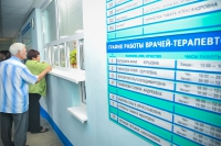 В медицинских учреждениях волгоградского региона проводится независимая оценка качества