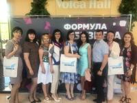 Региональные экспортеры медицинских услуг приняли участие в конференции «Формула бизнеса»