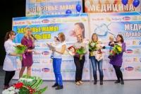 В Волгоградской области открылась межрегиональная медицинская выставка
