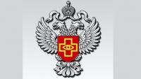 Информация Территориального органа Росздравнадзора по Волгоградской области (о проведении публичных обсуждений 14.11.2017)