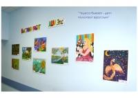Юные художники организовали выставку для онкобольных