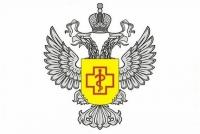 Управление Роспотребнадзора по Волгоградской области отмечает 95-летие