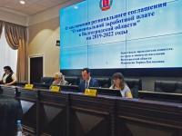 Волгоградский регион в числе лидеров ЮФО по уровню заработной платы на обрабатывающих производствах