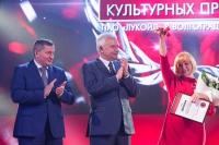 Андрей Бочаров и Вагит Алекперов вручили награды победителям конкурса социальных проектов