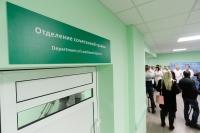 В Волгоградской области открылось первое отделение сочетанной травмы