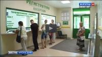 В волгоградской стоматологии № 3 выросло качество медицинских услуг