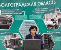 Медицинским организациям Волгоградской области рассказали, как экспортировать свои услуги