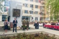 В волгоградском регионе с Днем Победы поздравили пациентов госпиталя ветеранов войн