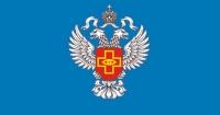 Росздравнадзор Волгоградской области провел публичное обсуждение