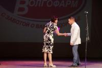 Крупнейшая государственная аптечная сеть волгоградского региона отмечает 25-летие
