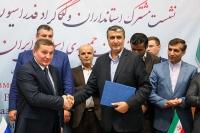 Волгоградская область и иранская провинция Мазандаран подписали меморандум о сотрудничестве