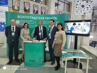 Волгоградский опыт реализации инвестпроектов в здравоохранении отметили на федеральном уровне