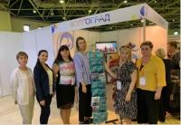 Медучреждения региона представили свои предложения на международной выставке