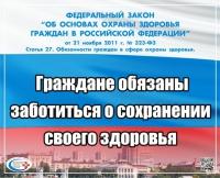 В Волгоградской области продолжается диспансеризация населения