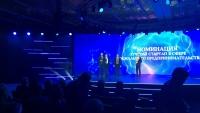Волгоградская компания стала лауреатом федеральной премии «Импульс добра»
