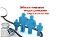 О подготовке проекта закона Волгоградской области «О Территориальной программе государственных гарантий бесплатного оказания гражданам медицинской помощи в Волгоградской области на 2019 год и плановый период 2020-2021 годов»