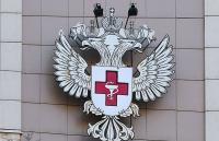 Вероника Скворцова и Андрей Бочаров провели рабочую встречу в Москве
