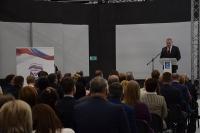 На конференции обновили состав политсовета