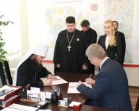 Комитет здравоохранения Волгоградской области развивает сотрудничество в социальной сфере