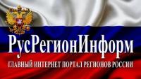 Сводный обзор общественно-ориентированных проектов субъектов РФ