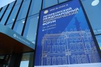 Андрей Бочаров принимает участие в Петербургском международном экономическом форуме