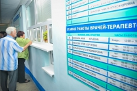 В Волгоградском регионе продолжается информатизация медицинских учреждений