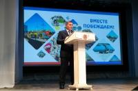 Андрей Бочаров: команде Волгоградской области за пять лет предстоит реализовать более тысячи проектов на сумму порядка 200 миллиардов рублей