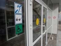 В Волгоградской области повышается доступность объектов и услуг для инвалидов