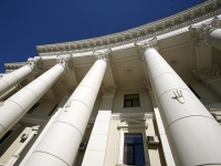 В Волгоградской области определены десять членов Общественной палаты шестого созыва