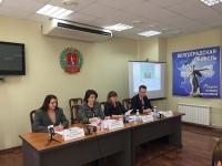 Общественники Волгоградской области вносят предложения по реализации задач Послания Президента