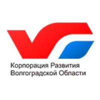 В Волгоградской области инвесторам доступна поддержка АО «Корпорация развития»