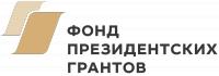 НКО Волгоградской области могут воспользоваться обучающими материалами Фонда президентских грантов