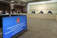 Андрей Бочаров: «На реализацию программы развития Волжского мы планируем за три года направить 7 миллиардов рублей»