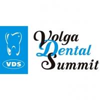 Впервые Всероссийский стоматологический форум «Volga Dental Summit» проходит в Волгограде в он-лайн формате