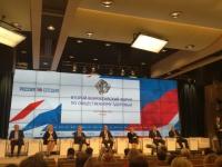 В Москве начал работу второй Всероссийский форум по общественному здоровью