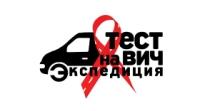 Волгоградская область присоединится к Всероссийской акции «Тест на ВИЧ: Экспедиция»
