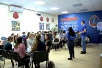 В Волгограде стартовали функциональные тренинги для кандидатов в городские волонтеры Чемпионата мира по футболу FIFA 2018 в России™