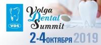 В Волгоградской области представят последние достижении в стоматологии