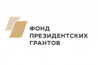 Господдержка помогает волгоградским НКО внедрять новые формы социального обслуживания