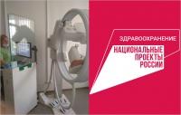 В Краснооктябрьском районе Волгограда продолжаются работы по созданию центра амбулаторной онкологической помощи