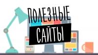 Совет Федерации подготовил рекомендации для сайтов о защите детей в сети