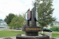 Столица российской провинции готовится отметить 400-летний юбилей